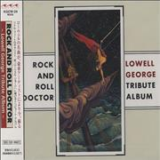 Click here for more info about 'Lowell George - Rock And Roll Doctor: Lowell George Tribute Album'