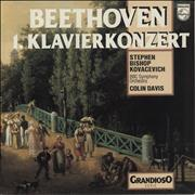 Click here for more info about 'Ludwig Van Beethoven - Piano Concerto No. 1'