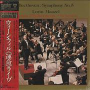 Click here for more info about 'Ludwig Van Beethoven - Symphony No. 5 In C Minor, Op. 67'