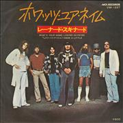 Click here for more info about 'Lynyrd Skynyrd - What's Your Name'