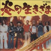 Click here for more info about 'Lynyrd Skynyrd - You Got That Right'