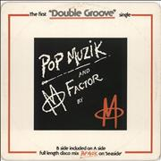 Click here for more info about 'M - Pop Muzik - Double Grooved'