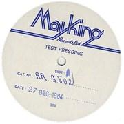 M-80 M-80 UK vinyl LP