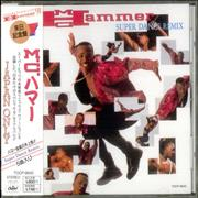 Click here for more info about 'MC Hammer - Super Dance Remix - Sealed'