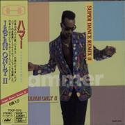 Click here for more info about 'MC Hammer - Super Dance Remix II'