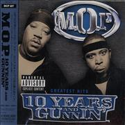 Click here for more info about 'M.O.P. - 10 Years And Gunnin''