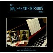 Click here for more info about 'Mac & Katie Kissoon - The Mac And Katie Kissoon Story'