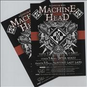 Click here for more info about 'Machine Head - An Evening With... Tour In Japan 2015'