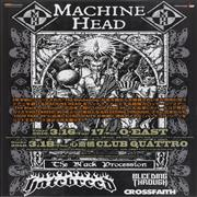 Click here for more info about 'Machine Head - Japan Tour 2010'