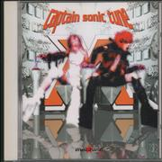 Click here for more info about 'Machine (JPN) - Captain Sonic Tune'