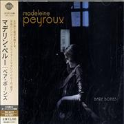 Click here for more info about 'Madeleine Peyroux - Bare Bones'