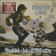 Click here for more info about 'Madina Lake - Welcome To Oblivion'