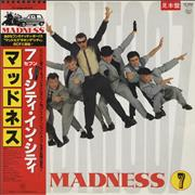 Click here for more info about 'Madness - 7 (Seven) - With Obi-Strip'