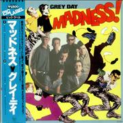 Click here for more info about 'Madness - Grey Day - 6