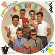 "Madness House Of Fun Japan 7"" vinyl Promo"