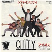 """Madness In The City Japan 7"""" vinyl"""