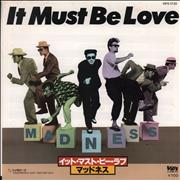 "Madness It Must Be Love Japan 7"" vinyl"