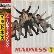 Click here for more info about 'Madness - Madness 7 (Seven) + obi-strip'