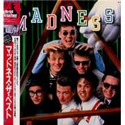 Madness Madness Japan vinyl LP