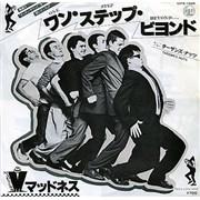 "Madness One Step Beyond Japan 7"" vinyl"