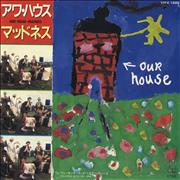"""Madness Our House Japan 7"""" vinyl"""