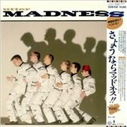 Madness Utter Madness Japan vinyl LP Promo