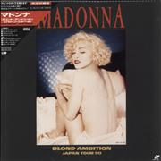 Click here for more info about 'Madonna - Blond Ambition Japan Tour 90 + obi + flyer'