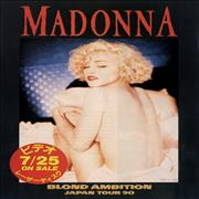 Click here for more info about 'Madonna - Blond Ambition Japan Tour 90'