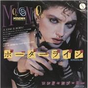 "Madonna Borderline Japan 7"" vinyl"