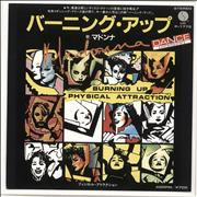 "Madonna Burning Up Japan 7"" vinyl Promo"