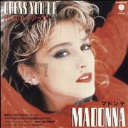 Click here for more info about 'Madonna - Dress You Up - White label - VG'