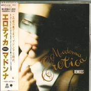 Click here for more info about 'Madonna - Erotica Remixes + Obi - EX'