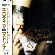 Click here for more info about 'Madonna - Erotica Remixes'