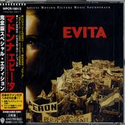 Click here for more info about 'Evita'