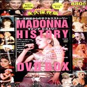 Click here for more info about 'Madonna - History - DVD Box - Sealed'