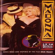 Click here for more info about 'Madonna - I'm Breathless'