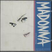 Click here for more info about 'Madonna - In The Beginning'