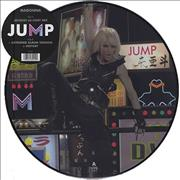 Click here for more info about 'Jump'