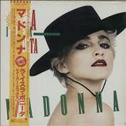 Click here for more info about 'Madonna - La Isla Bonita - Super Mix + Obi'
