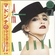 Click here for more info about 'Madonna - La Isla Bonita: Super Mix - RSD19 - Green Vinyl - Sealed'