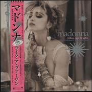 Click here for more info about 'Madonna - Like A Virgin & Other Big Hits - RSD 16 - Pink Vinyl + Sealed'
