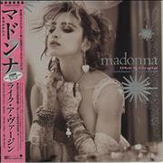 Click here for more info about 'Madonna - Like A Virgin & Other Big Hits! + Obi'