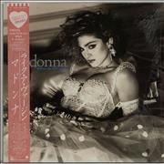 Madonna Like A Virgin - 1st + Obi Japan vinyl LP