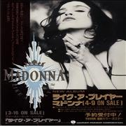 Click here for more info about 'Madonna - Like a Prayer Postcards - Quantity of 10'
