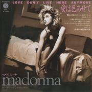 Click here for more info about 'Madonna - Love Don't Live Here Anymore + Portrait Insert'