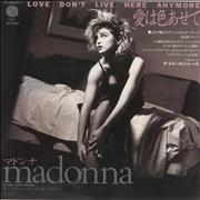 Click here for more info about 'Madonna - Love Don't Live Here Anymore'