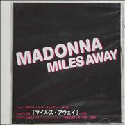 Click here for more info about 'Miles Away'