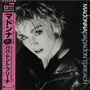 Click here for more info about 'Madonna - Papa Don't Preach + Portrait Insert'