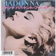 "Madonna Papa Don't Preach + insert Japan 7"" vinyl"