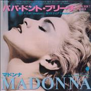 Click here for more info about 'Madonna - Papa Don't Preach'